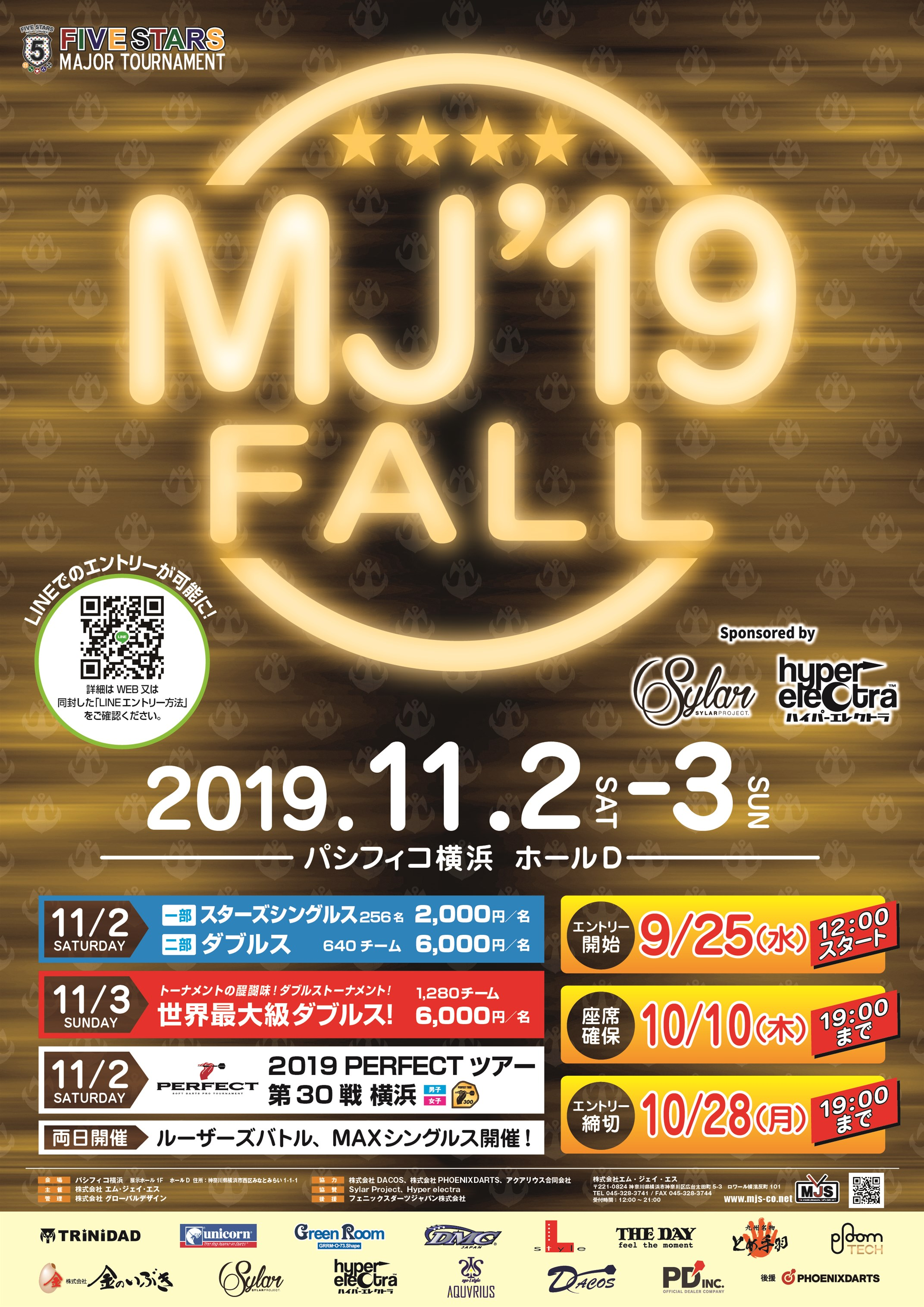 MJ19fall_POSTER