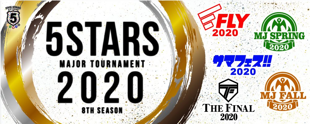 5STARS Major Tournament